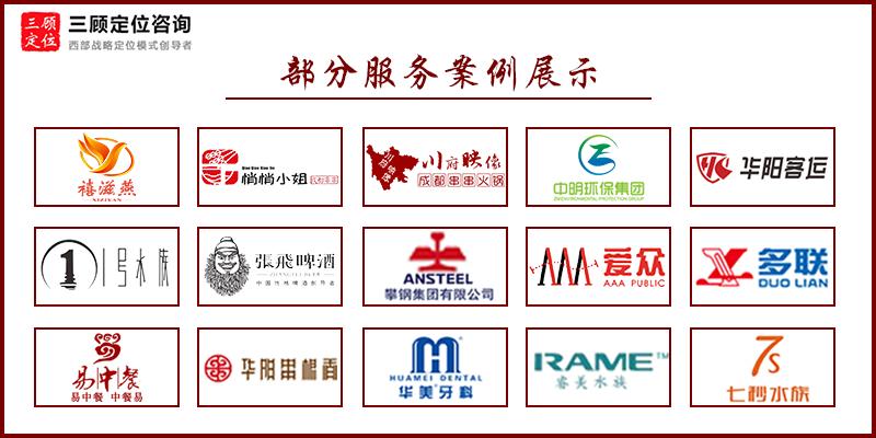 三顾定位logo.png