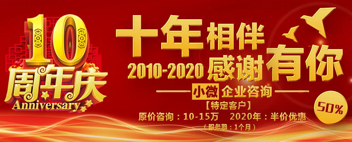 4周年庆banner.jpg