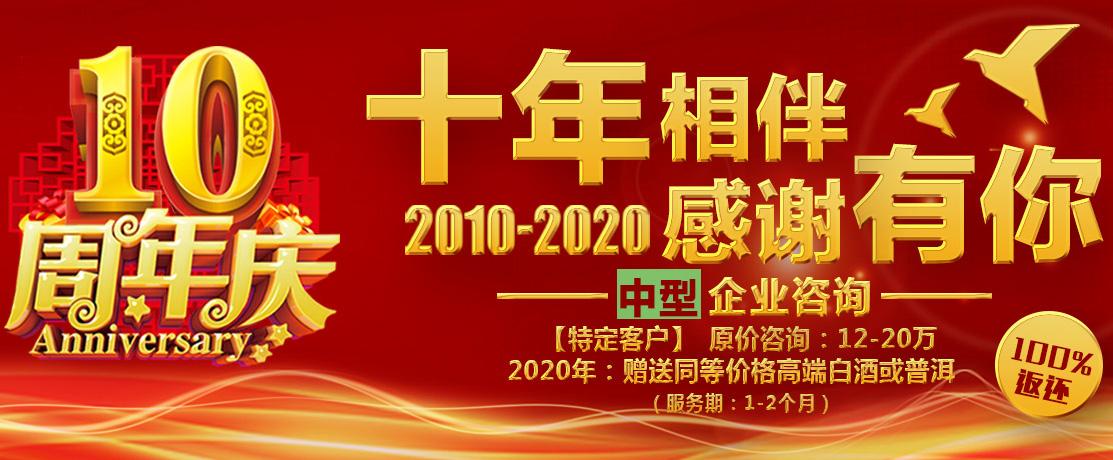 5周年庆banner.jpg