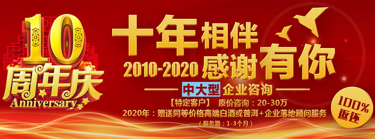6周年庆banner.jpg